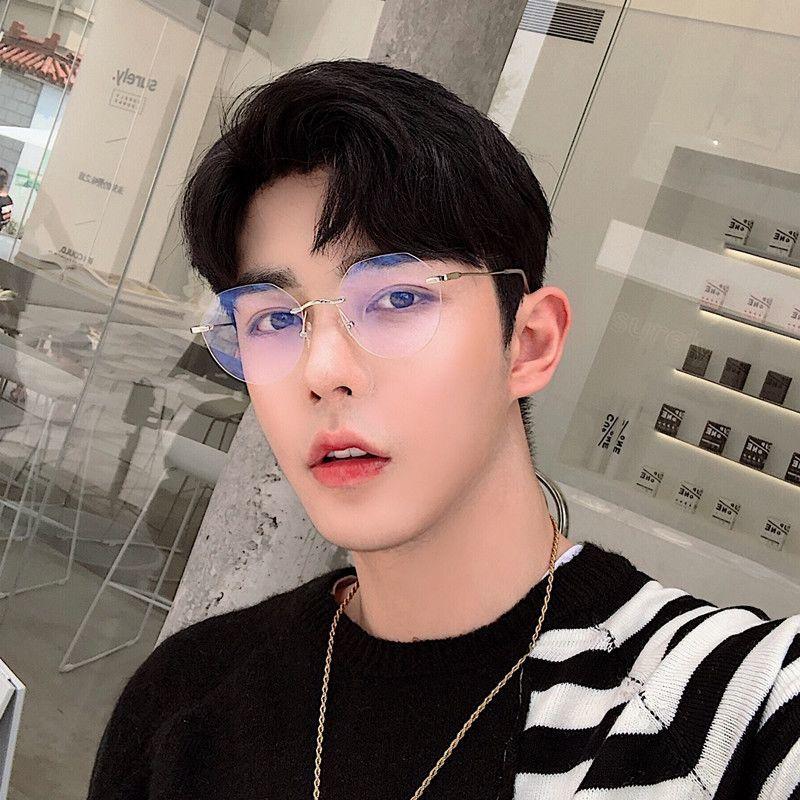 Glasses Female Student Korean Myopia Glasses Male without Degrees Ultra Light Frameless Face without Makeup Glasses Glasses Protection against Blue...