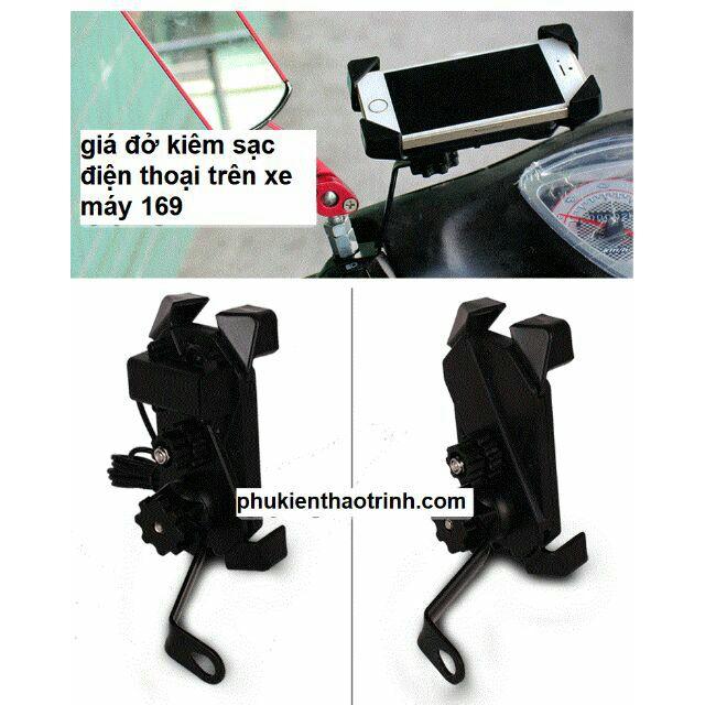 Giá đở điện thoại kiêm sạc điện thoại trên xe máy CD-169 - 2922133 , 434663014 , 322_434663014 , 99000 , Gia-do-dien-thoai-kiem-sac-dien-thoai-tren-xe-may-CD-169-322_434663014 , shopee.vn , Giá đở điện thoại kiêm sạc điện thoại trên xe máy CD-169