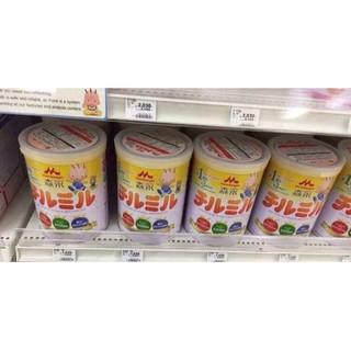 Combo 4 Hộp Sữa Morinaga 1-3 Nội Địa Nhật Bản (Hộp 820gr x 4)