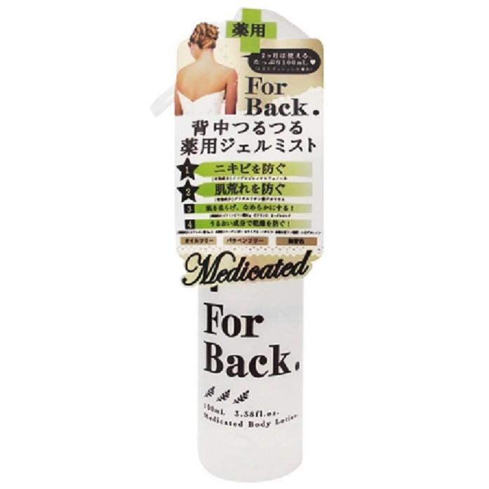 Dung dịch dành cho da mụn vùng lưng For Back Pelican Medicated Mist 100ml