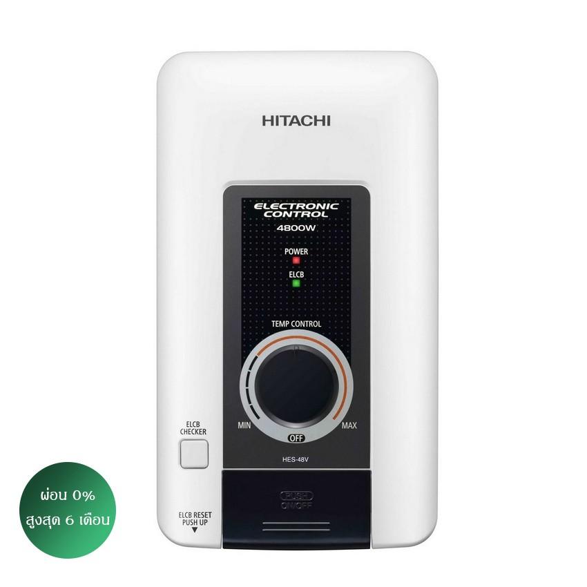 Hitachi เครื่องทำน้ำอุ่น 4800 วัตต์ รุ่น HES-48V (สีขาว)