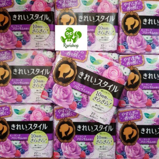 🙊Set 2 gói- Băng vệ sinh LAURIER & UNICHARM nội địa Nhật