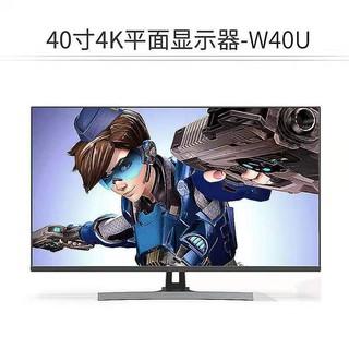 Màn hình lớn 4K40 Inch 4K LCD Máy tính Ultra HD Scales Thiết kế ICB4K P thumbnail