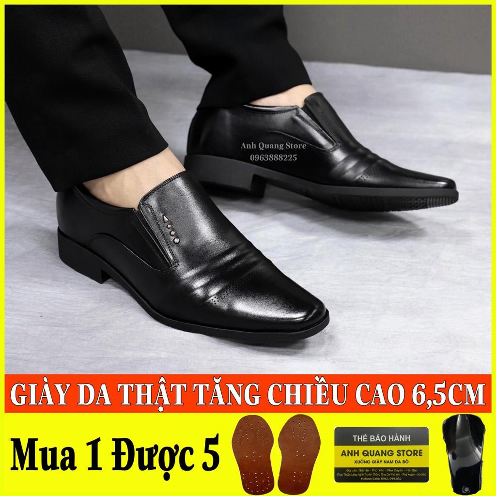[SIÊU SALE + Freeship]Giày Tây Nam Tăng Chiều Cao Tới 6,5cm Chất Liệu Da Bò Cao Cấp Phong Cách Lịch Lãm GT336