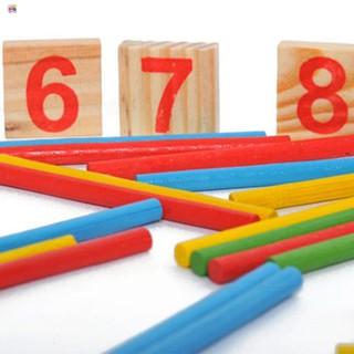 Hộp que tính học toán thông minh Hàng Mới Về