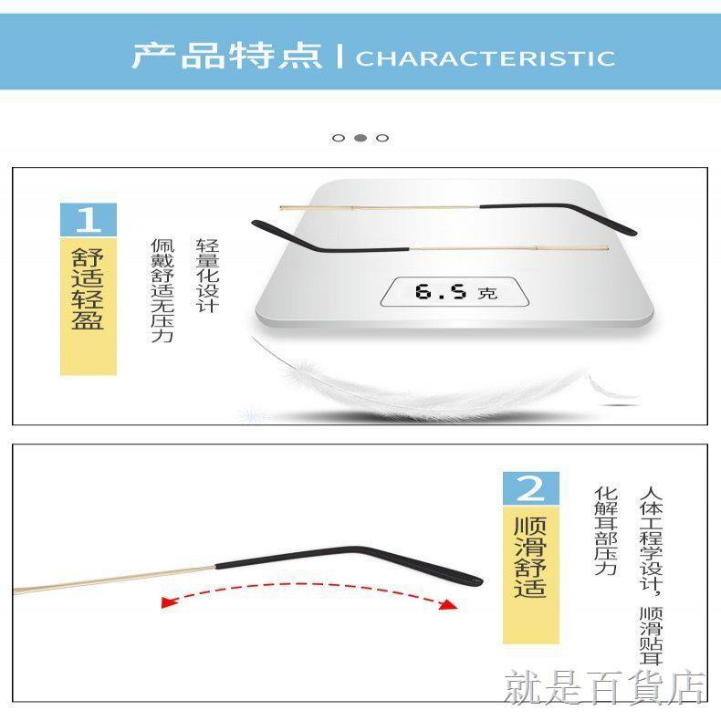1 Cặp khung kim loại đeo mắt kính cận thị