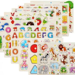 Đồ chơi xếp ghép hình bảng núm cầm loại to 22×30cm