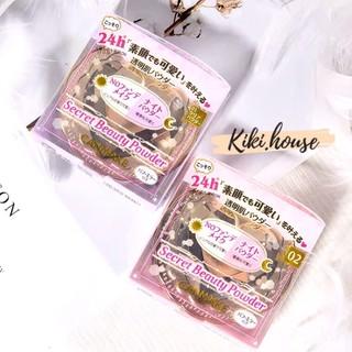 Phấn phủ dưỡng da Canmake Secret Beauty Powder 4.5g