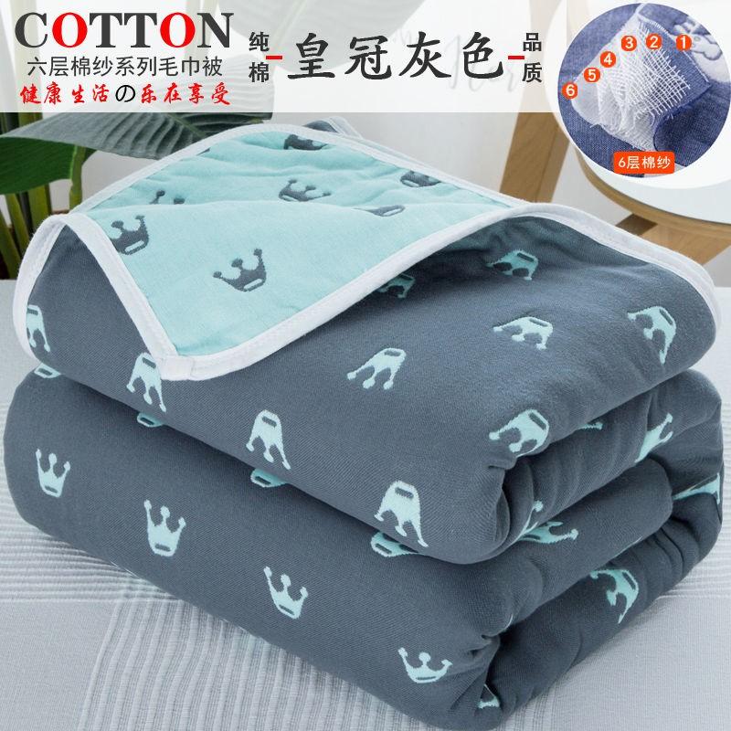 Khăn Cotton 6 Lớp Chất Lượng Cao