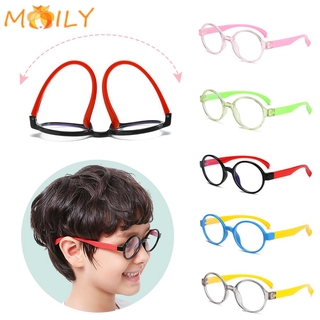 MOILY Boys Girls Fashion Anti-blue Light Glasses Anti-blue Rays Silicone Eyewear Children Goggles Vision Care Ultralight Soft Frame Radiation Protection Kids Eyeglasses/Multicolor