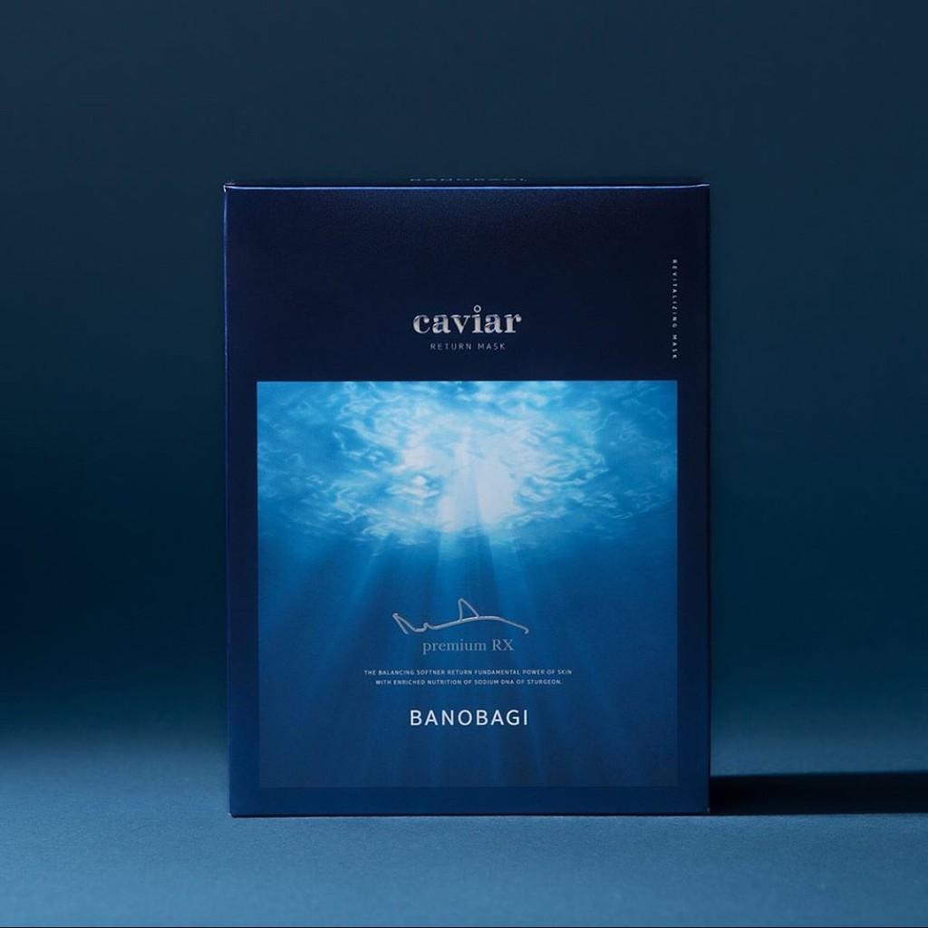 Mặt nạ dưỡng da cao cấp BANOBAGI Caviar Return Mask -- tem chống hàng giả  bộ CA,date 2023 | Shopee Việt Nam