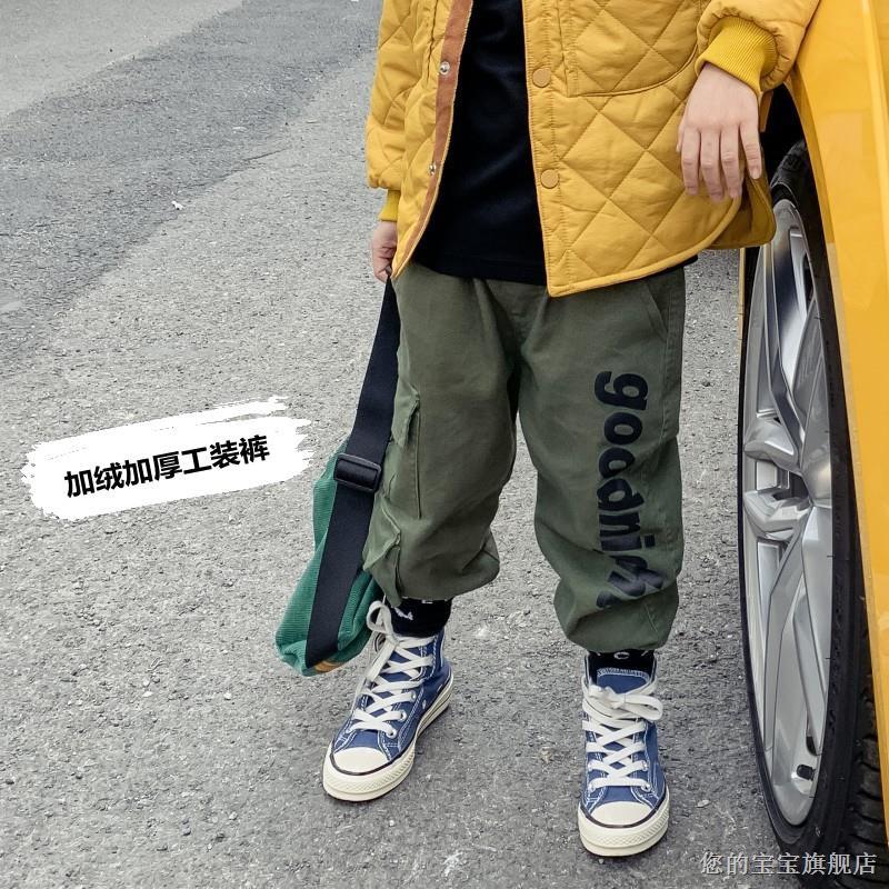 Quần Jeans Thời Trang Cho Bé Trai