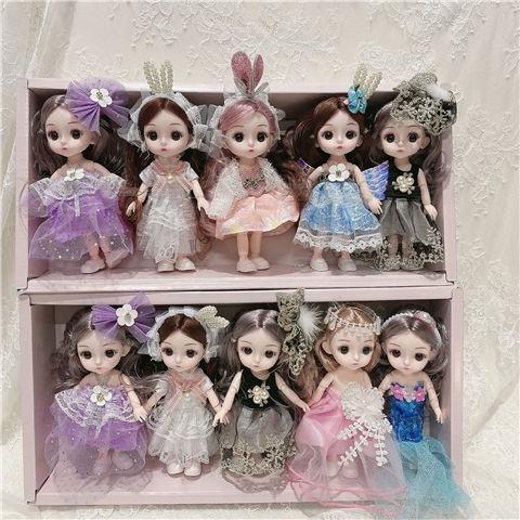 Gift Box Set17cm Barbie Princess Dolls for Dressing up Girl's Birthday Gift Play House