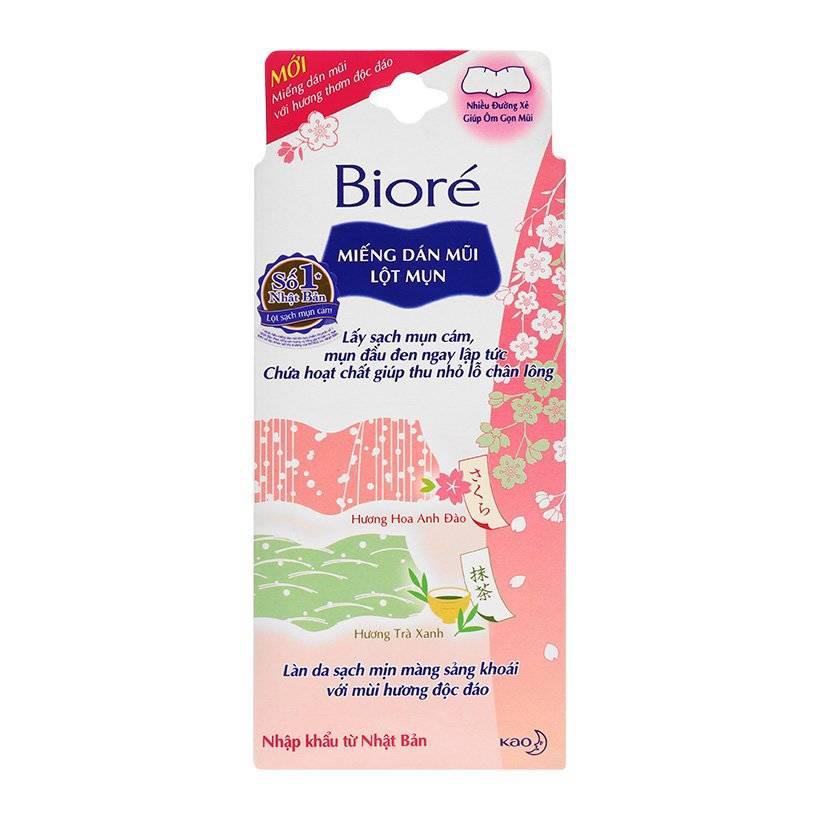 Miếng dán lột mụn mũi Biore hương hoa và trà xanh 4 miếng