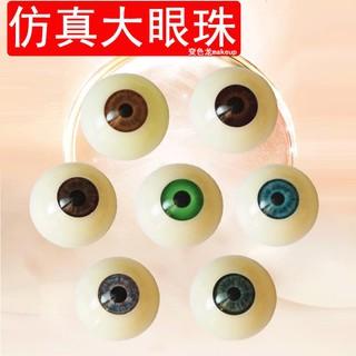 búp bê đồ chơi hình mắt 3cm