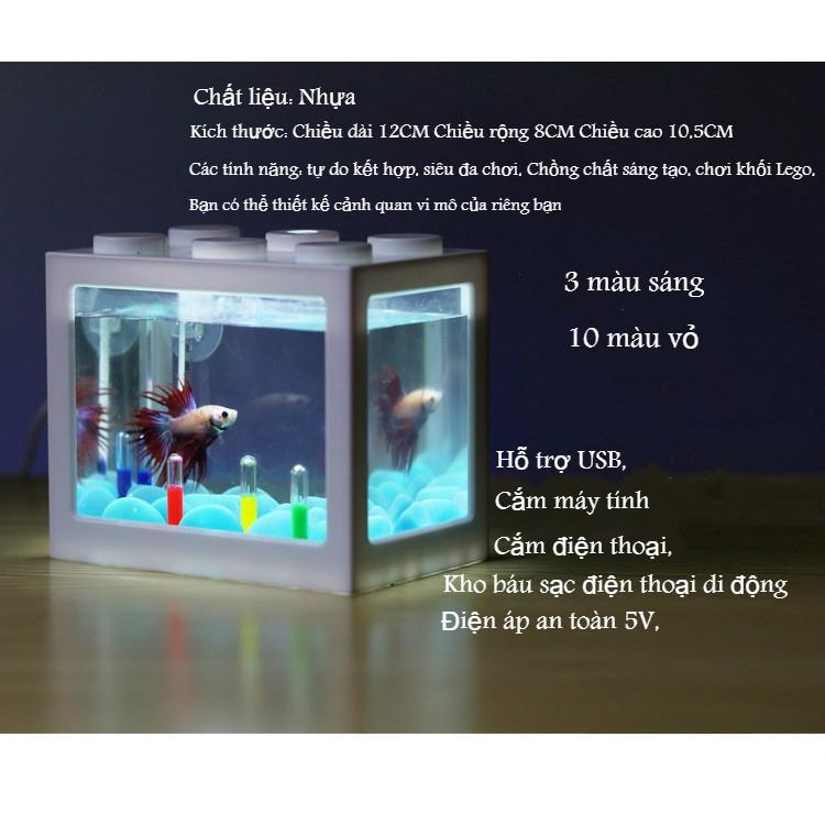 Hộp Thiết Bị Mô Phỏng Sinh Vật Biển + Đèn Led Cho Hồ Cá