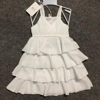 Váy tầng cho bé