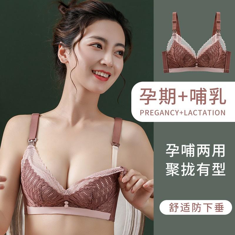 Áo Ngực Phối Ren Hoa Thiết Kế Cho Phụ Nữ Cho Con Bú