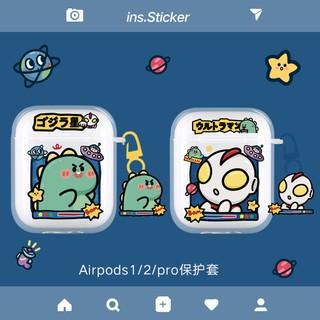 Tặng kèm móc - Mẫu 07IN Case airpod 1 2 PRO in hình đáng yêu mẫu mới thumbnail