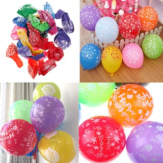 10Pcs 12 Inch Mix Color Happy Birthday Printed Latex Balloons Party Decora