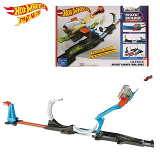 ♘❇✲Mattel Hot Wheels Little Sports Car Track Rocket Launch Challenge FLK60 Boys Toy Set