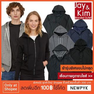 ลดหนักมากกก รุ่นขายดี 💥 เสื้อกันหนาวมีฮู้ด H&M Style ผ้าดีนุ่มใส่สบาย