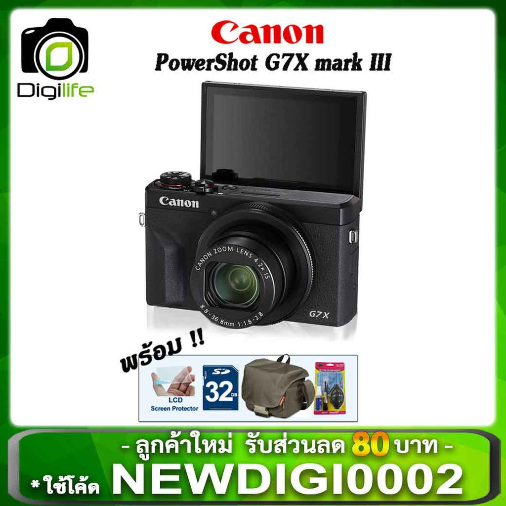 Canon Camera PowerShot G7X Mark3 เมนูไทย * ชุดสุดคุ้ม 32GB+กระเป๋า+กันรอยLCD+CleanSet - รับประกัน digilife 1ปี