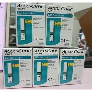 Que thử đường huyết Accu-Check Active lọ 50 que - Công nghệ Đức - Hàng chính thumbnail