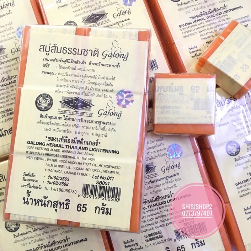 Xà phòng Nghệ Thái lan 1 bánh 60g