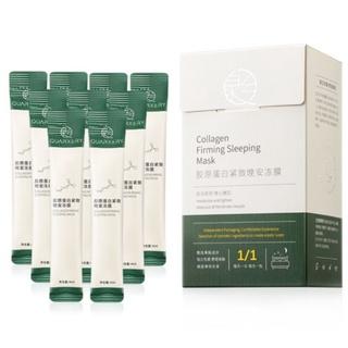 Hộp 20 gói mặt nạ ngủ nâng cơ dưỡng trắng da Collagen Quarxery thumbnail