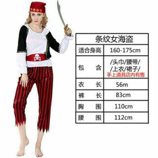 Trang phục hóa trang Cướp biển cho Nữ