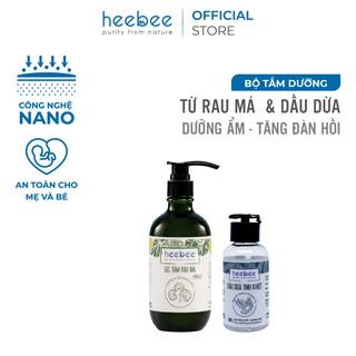 [Heebee] Bộ dưỡng thể giúp da ẩm mượt, giảm mụn GEL TẮM RAU MÁ VÀ DẦU DỪA thumbnail