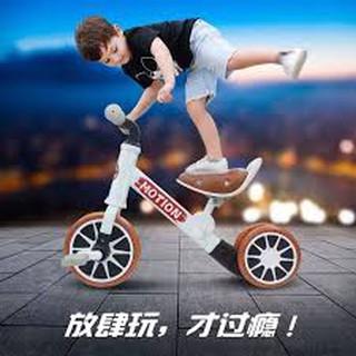 [Nhập mã TOYOCT giảm 10% tối đa 15K đơn từ 50K]Xe thăng bằng kiêm xe đạp 3 bánh (loại đắt)