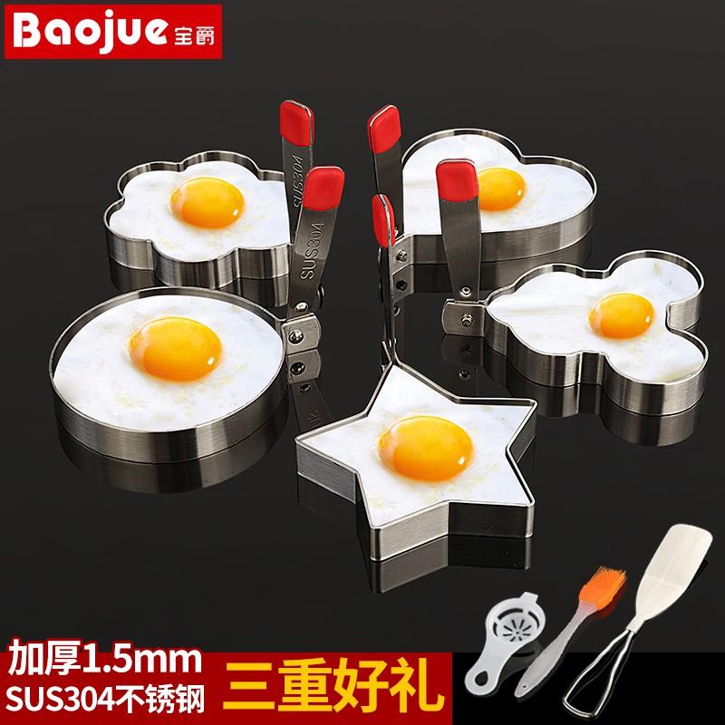 Khuôn Làm Trứng Ốp La Bằng Thép Không Gỉ - 22336338 , 3405941825 , 322_3405941825 , 534200 , Khuon-Lam-Trung-Op-La-Bang-Thep-Khong-Gi-322_3405941825 , shopee.vn , Khuôn Làm Trứng Ốp La Bằng Thép Không Gỉ