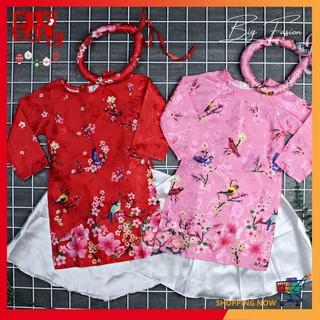 Áo Dài Tết Trẻ Em, Quần Áo Dài Tết Cách Tân Trẻ Em Vải Gấm Cao Cấp Thêu Hoa Văn Sang Trọng, Set Bộ Thời Trang Trẻ Em
