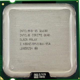 Chip core 2 quad: Q9650,Q9500, Q9400, Q8300,Q8200