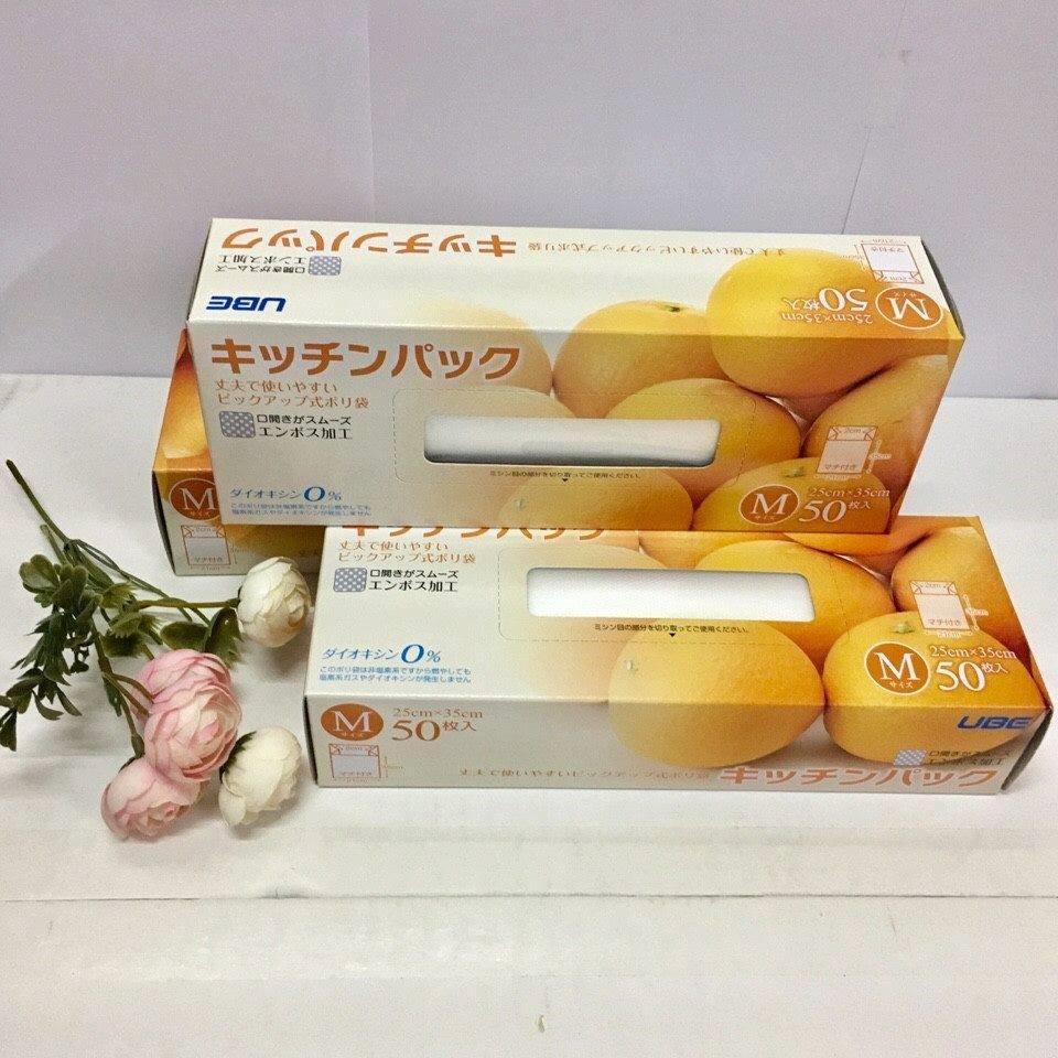 Set 50 túi ny lông bảo quản thực phẩm (Hàng nội địa Nhật)