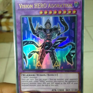 Vision Hero Adoration – ultra rare