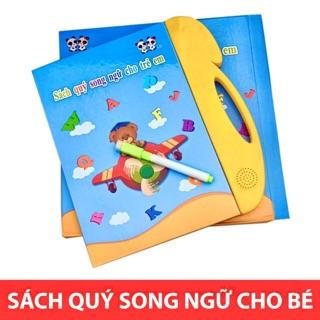 Bộ sách nói điện tử song ngữ Anh – Việt