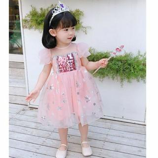 Váy Elsa Màu Hồng Cam Xinh Yêu Cho Bé (hàng loại 1)