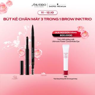 Bút kẻ chân mày 3 trong 1 Shiseido Brow InkTrio 0.31g