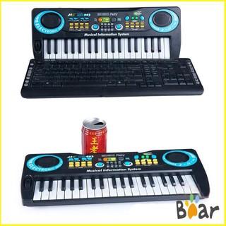 Đàn piano điện tử có MIC 37 phím đồ chơi cho bé – Đàn piano MS003 BEAR1