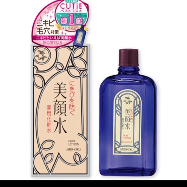 Nước hoa hồng trị mụn Meishoku Medicated Skin Lotion - 2649266 , 1281571746 , 322_1281571746 , 165000 , Nuoc-hoa-hong-tri-mun-Meishoku-Medicated-Skin-Lotion-322_1281571746 , shopee.vn , Nước hoa hồng trị mụn Meishoku Medicated Skin Lotion