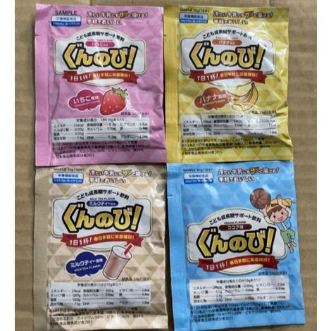 Bột Lắc Sữa Gunnobi Tăng Chiều Cao,Tăng Cân Gói 10g (Giá Dùng Thử)