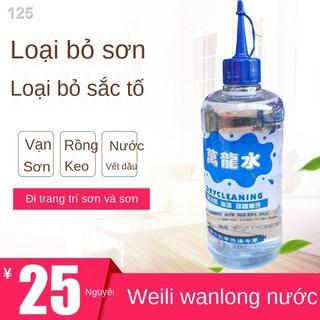 2021 Weili Wanlong nước lau quần áo sơn trang trí sơn sơn móng tay keo sơn điểm tẩy sơn ac thumbnail