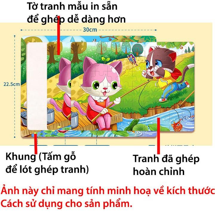 Tranh ghép hình cho bé 60 mảnh có tấm lót, đồ chơi cho bé phát triển trí tuệ CCPT60 (được chọn mẫu)