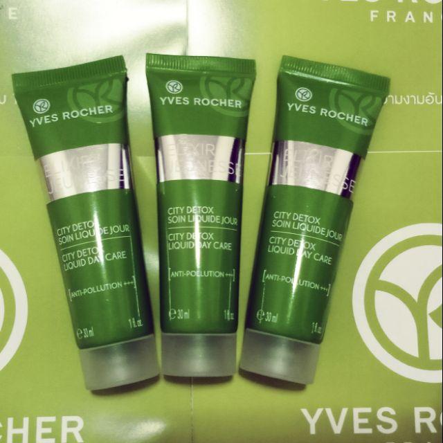 Yves Rocher Hydra Vegetal Moisturizing30 ml