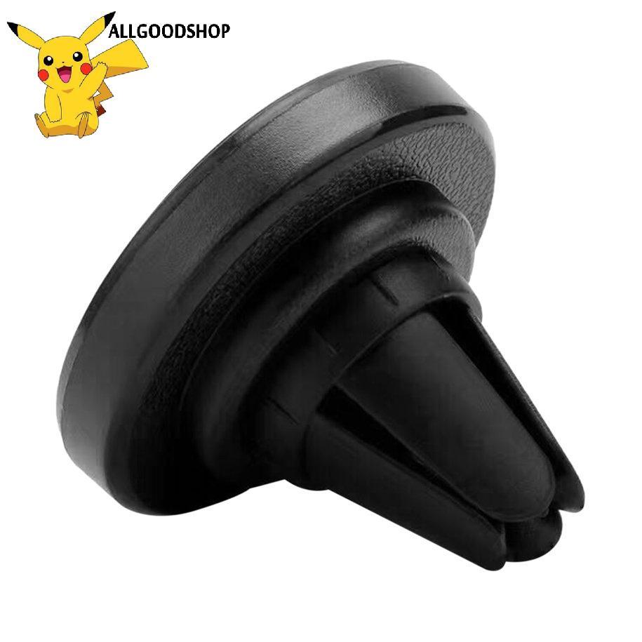 Vòng đỡ nam châm thông khí chống trượt gắn trên xe hơi cho điện thoại di động