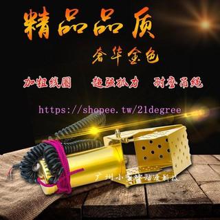 Bộ Đồ Chơi Máy Gắp Kẹo Mini 48 V