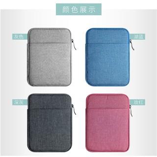 Bao da Túi đựng Túi chống sốc máy đọc sách 6 inch